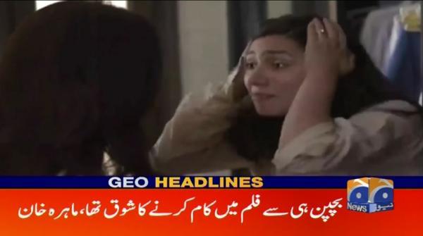 Geo Headlines 12 PM | 21st August 2019