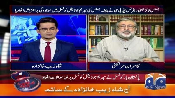 Aaj Shahzeb Khanzada Kay Sath | 21st August 2019