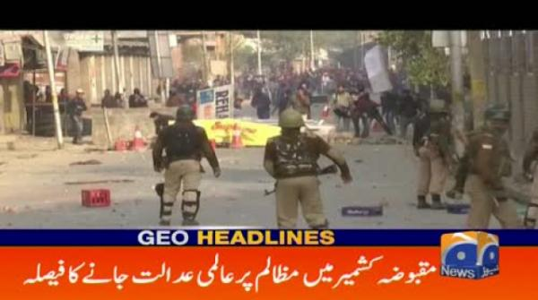 Geo Headlines 12 AM | 21st August 2019