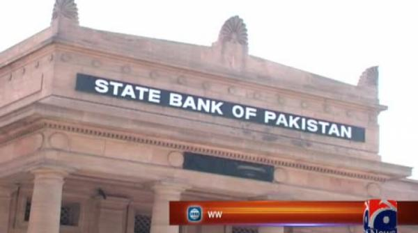 Current account deficit shrinks 73 percent in July