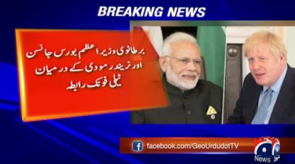 British PM Johnson says India, Pakistan should resolve Kashmir issue bilaterally