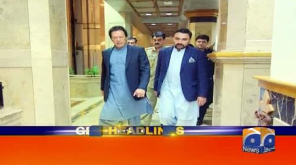 Geo Headlines 05 PM | 21st August 2019