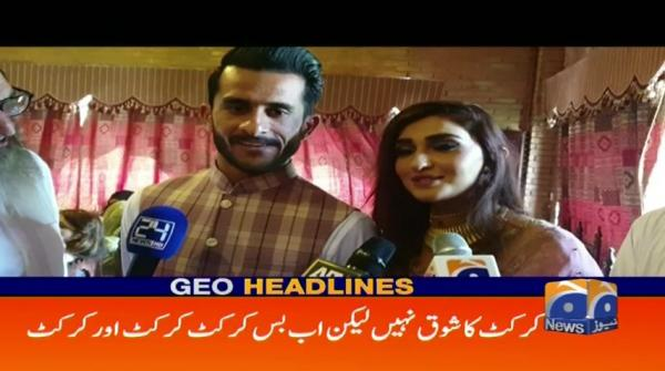 Geo Headlines 12 PM | 22nd August 2019
