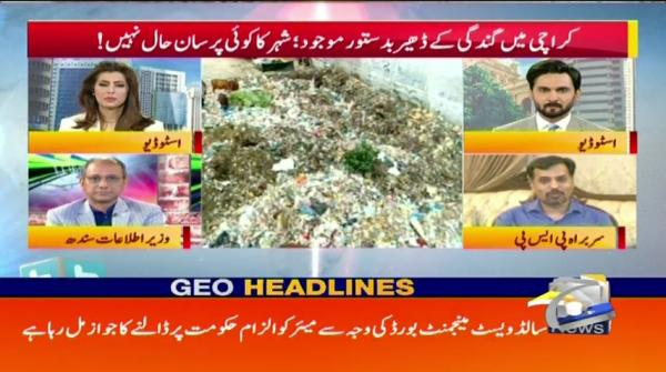 Geo Headlines 01 PM | 22nd August 2019