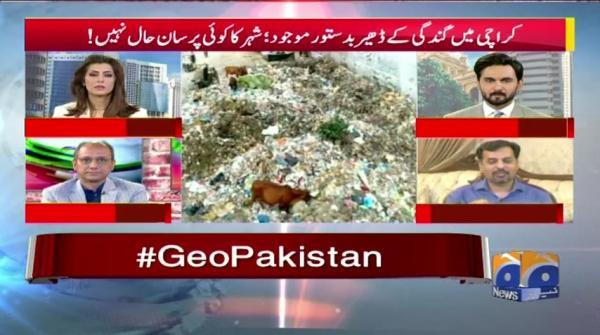 Geo Pakistan 22-August-2019