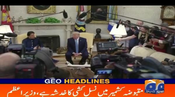 Geo Headlines 09 PM | 22nd August 2019
