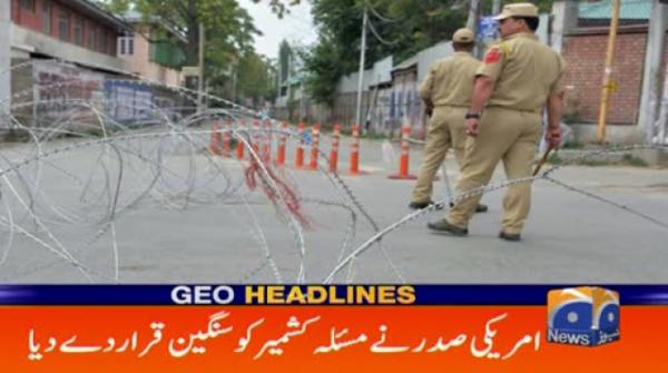 Geo Headlines 12 AM | 22nd August 2019