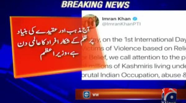 PM Imran Khan says he would no longer seek dialogue with India