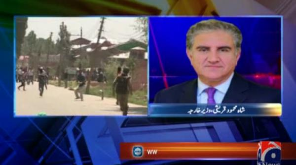 Qureshi calls for intervention, says India heading towards genocide in occupied Kashmir