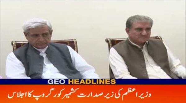 Geo Headlines 11 PM | 22nd August 2019