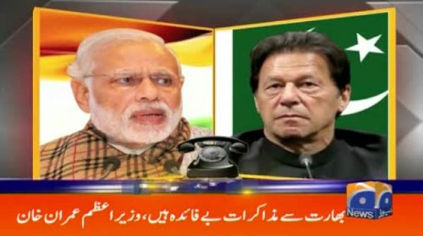 Geo Headlines 12 AM | 23rd August 2019