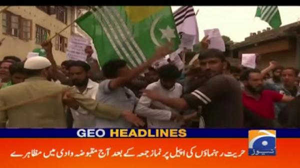 Geo Headlines 09 AM | 23rd August 2019
