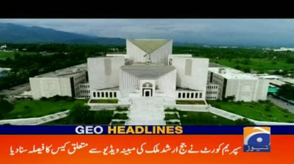 Geo Headlines 10 AM | 23rd August 2019