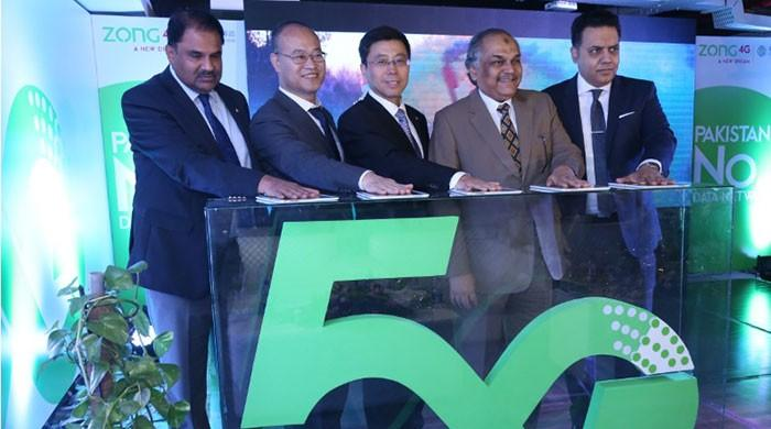 Zong successfully carries out Pakistan's first 5G trial
