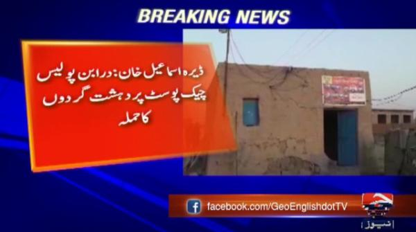Two killed in attack on security check post in Dera Ismail Khan
