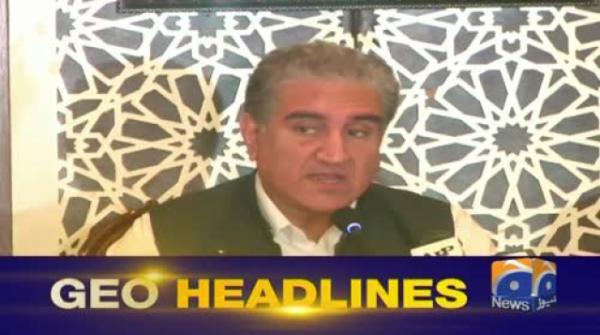 Geo Headlines 08 PM | 24th August 2019