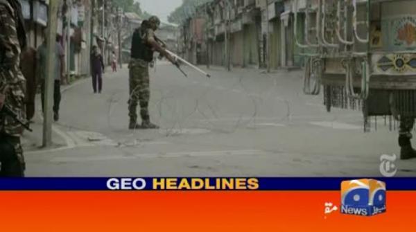 Geo Headlines 09 PM | 24th August 2019
