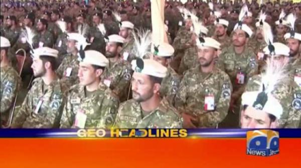 Geo Headlines 10 PM | 24th August 2019