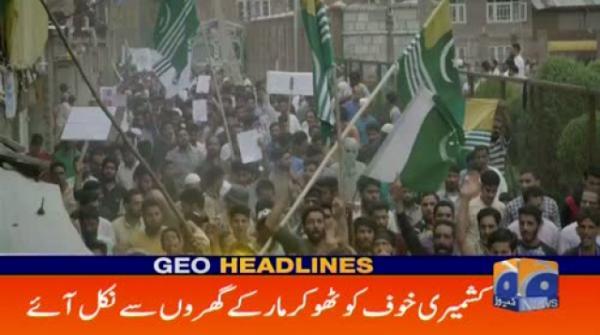 Geo Headlines 12 AM | 25th August 2019