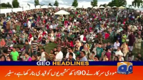 Geo Headlines 09 AM | 25th August 2019
