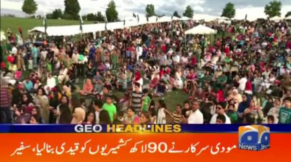 Geo Headlines 10 AM | 25th August 2019