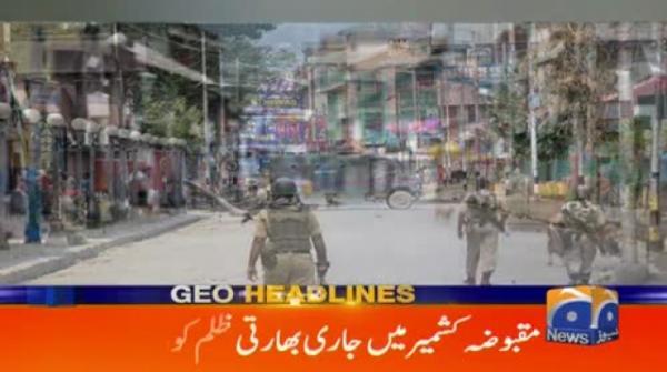 Geo Headlines 01 PM | 25th August 2019