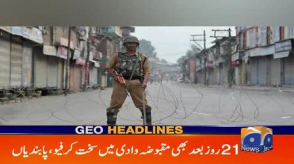Geo Headlines 02 PM | 25th August 2019