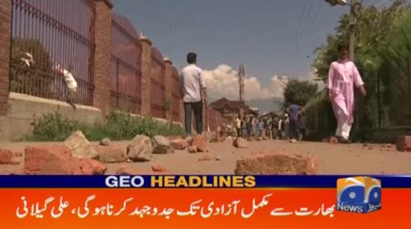 Geo Headlines 04 PM | 25th August 2019