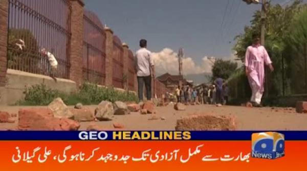 Geo Headlines 05 PM | 25th August 2019