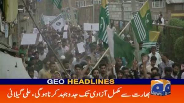 Geo Headlines 06 PM | 25th August 2019