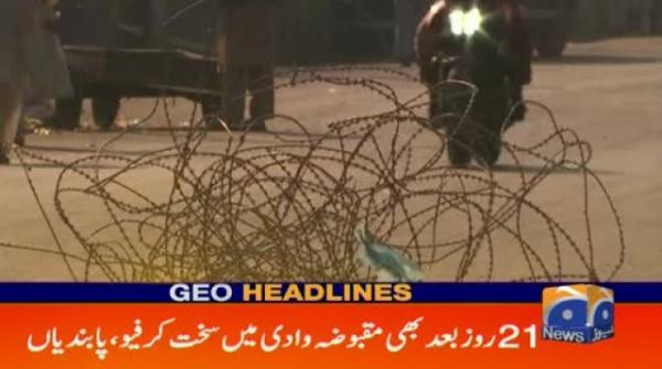 Geo Headlines 08 PM | 25th August 2019