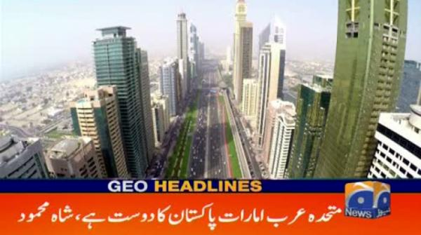 Geo Headlines 10 PM | 25th August 2019
