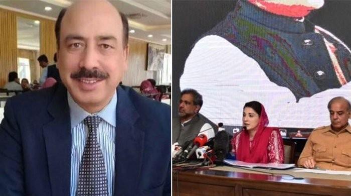 'Subjective video' of Judge Arshad Malik is original, Maryam Nawaz tells FIA
