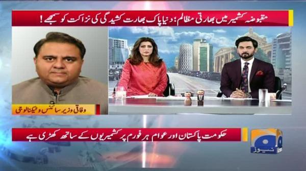 Geo Pakistan 26-August-2019