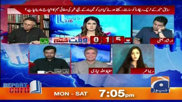 Report Card | Karachi Ka Kachra | 26th August 2019