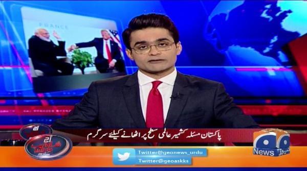 Aaj Shahzeb Khanzada Kay Sath | 26th August 2019