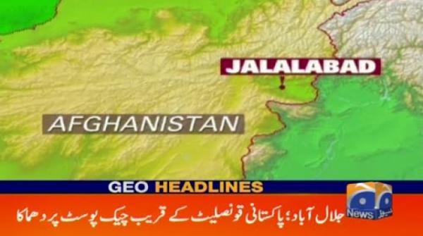 Geo Headlines 12 AM | 26th August 2019