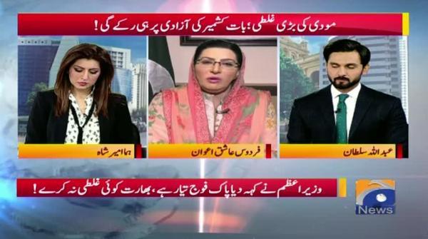 Geo Pakistan 27-August-2019