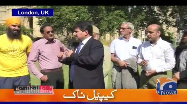 Capital Talk | London Special | 27th August 2019