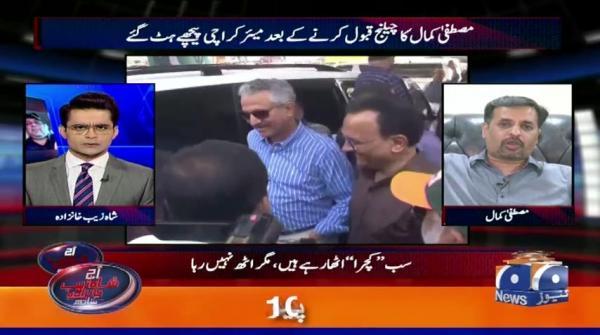 Aaj Shahzeb Khanzada Kay Sath | 27th August 2019
