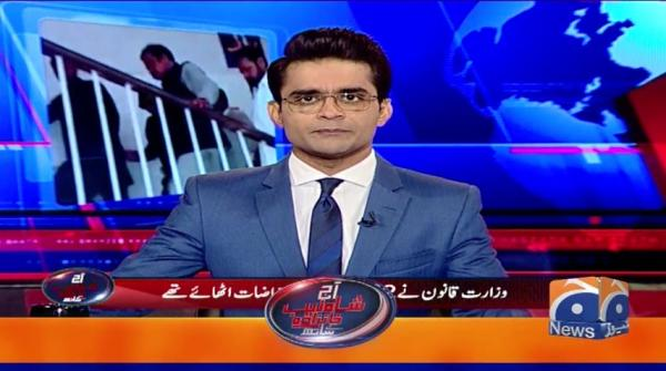 Aaj Shahzeb Khanzada Kay Sath | 29 August 2019