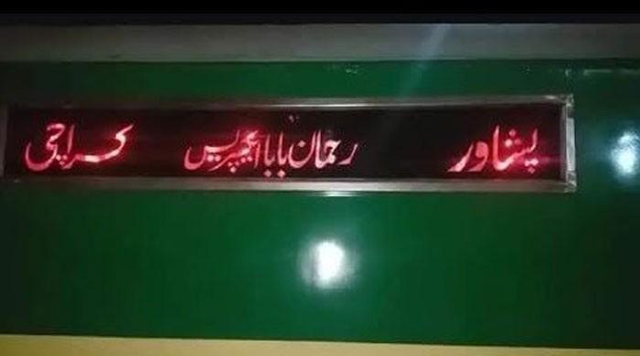 12 injured as Karachi bound Rehman Baba Express derails near Toba Tek Singh