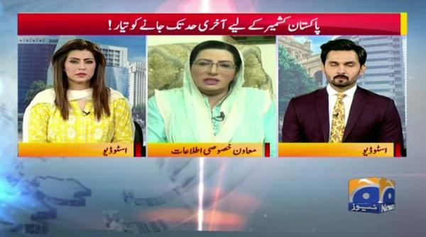 Geo Pakistan 30-August-2019