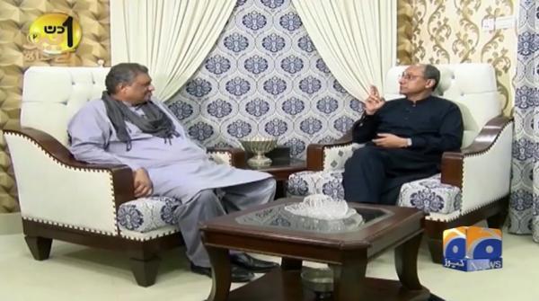 Aik Din Geo Ke Sath | Saeed Ghani | 1st September 2019