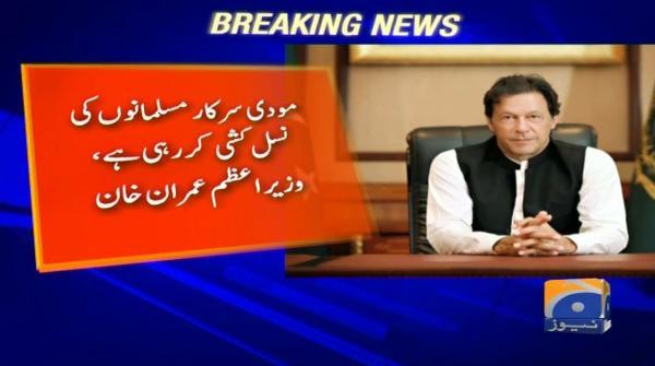 Shows/geo-bulletin - Geo tv: Latest News Breaking Pakistan
