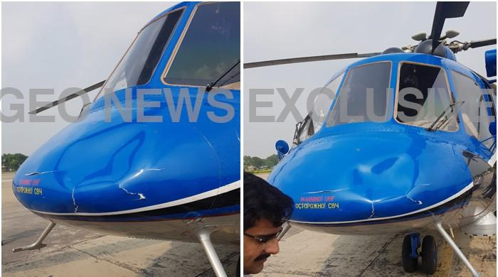 CM Punjab Usman Buzdar's helicopter narrowly escapes accident