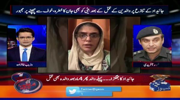 Aaj Shahzeb Khanzada Kay Sath | 3rd September 2019