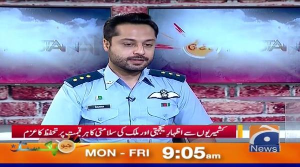 Geo Pakistan - 06 September 2019