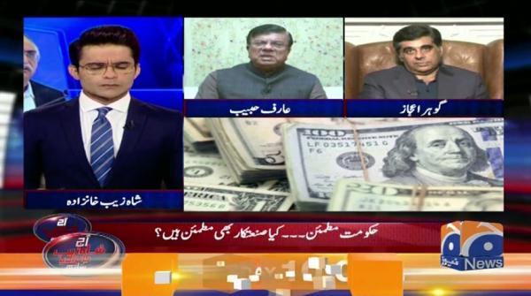Aaj Shahzeb Khanzada Kay Sath | 6th September 2019