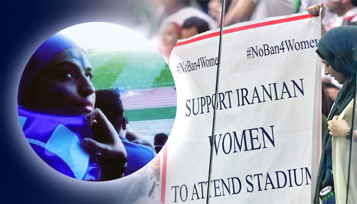 Iran to probe horrific death of female football fan